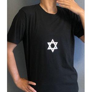 画像1: 6芒星 デコTシャツ