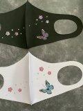 蝶とお花のデコマスク