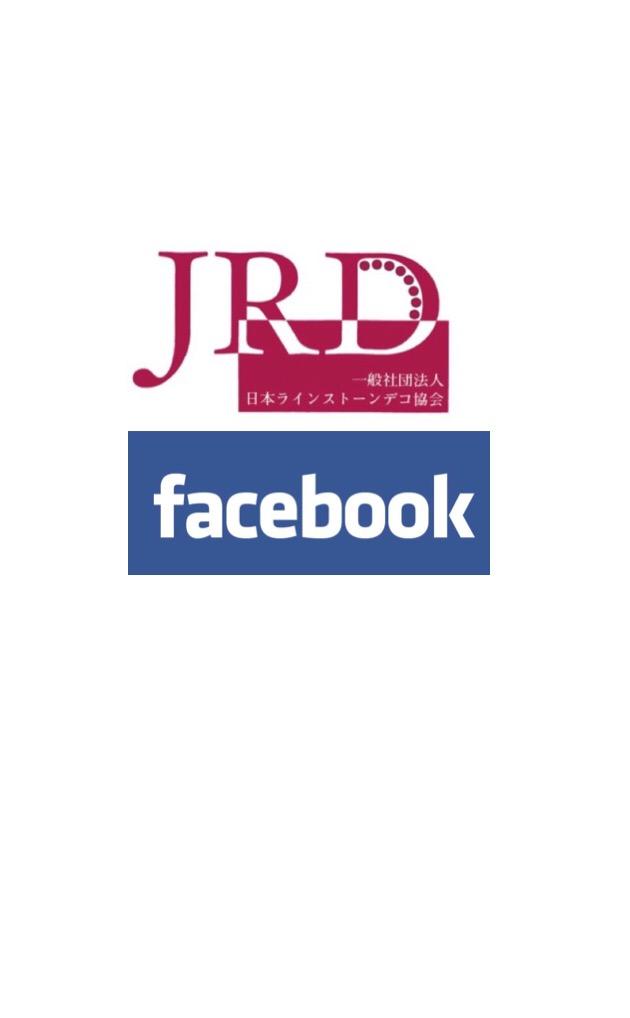 日本ラインストーンデコ協会  Facebook